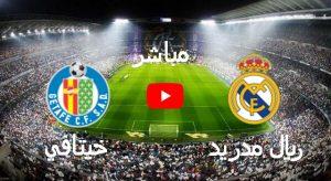 ريال مدريد وخيتافي مباشر مشاهدة مباراة ريال مدريد وخيتافي اليوم كورة لايف ريال مدريد وخيتافي كورة اون لاين ريال مدريد وخيتافي لايف كورة